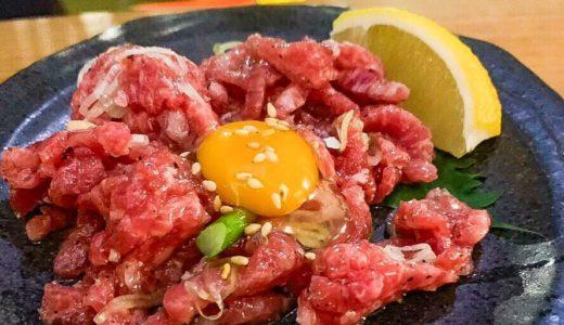 【宮川橋もつ肉店】野毛定番のもつ肉店!コスパと味が良い立ち飲み居酒屋