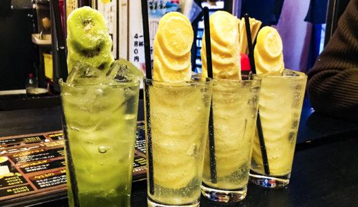 【魚菜酒房 一休】圧巻のレモンサワータワーで有名な昼から飲める店