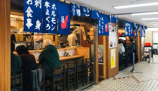 【大衆酒場 五の五】11時から昼飲みOK!チューリップの唐揚げが激ウマ