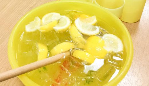 【蛙之介 野毛店】ケロリン桶でレモンサワー?20代前半の女性に人気のワケは…