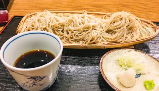 【手打ちそば 武山人】北海道産の蕎麦と山形の郷土料理で日本酒を