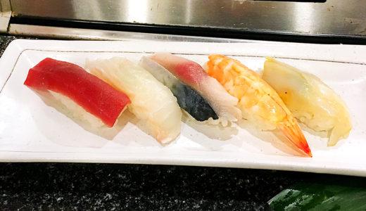 【まんぼう】コスパ良し!本格的な握りを味わえる立食い寿司