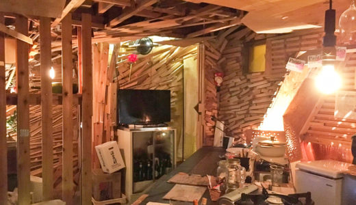 【野毛カンピオーネ】陶芸家デザイン。木材に囲まれた芸術的な隠れ家Bar