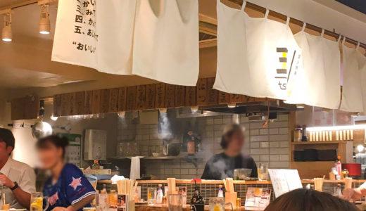 【五tsubo】丁寧に焼かれた白レバーはおすすめ!横丁のアットホームな焼き鳥店