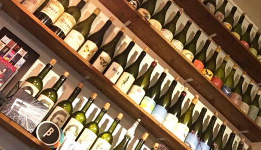 【鯖寅果実酒商店】(石川町) 最高峰の立ち飲みバル!自家製果実酒と自然派ワインとPerfumeがお出迎え