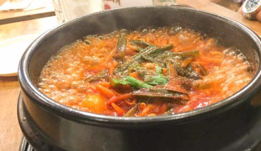 【野毛韓兵衛】王道のサムギョプサル・話題のチーズタッカルビ・人気のチュックミなど本格韓国料理を野毛で体験