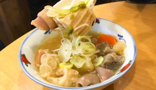 【ホームベース2】磯丸水産系列のオールラウンダーなせんべろ!チューハイ激安280円!