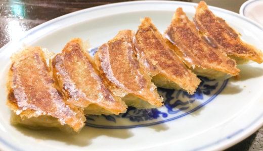 【餃子屋 玲玲】餃子はサラダ!手作り餃子の美味しいお店
