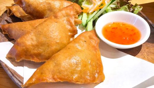 【ベトナムダイニング シクロ】シェフはベトナム出身!生春巻きやフォーなど、本場のベトナム料理がめちゃくちゃ充実してます