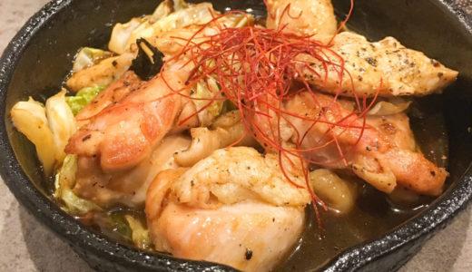 【野毛なおじ】大山鶏をスキレットでオシャレに味わえる!ハッピーアワーはドリンクがほぼ半額