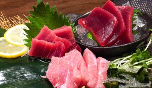 【Tunaがる | ツナガル】立ち飲みもできる三崎まぐろ専門店!漁港直送の新鮮まぐろが500円で味わえる!