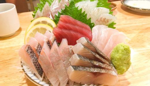 【大衆プラザ いな勢】おすすめ「いなせ盛」に舌鼓を打つ!海鮮と日本酒で幸せになれる隠れた名店