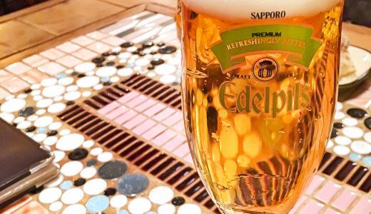 【アポロカンパニー】世界のビールとワインがお出迎え!ヒューガルデンの生みの親が残した「白ビール」が飲めるバルは野毛でココだけ