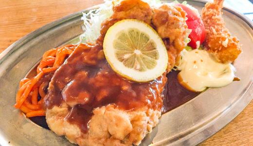 【センターグリル】ケチャップナポリタン発祥の地!創業昭和21年の昔ながらの洋食屋さん