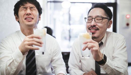 【野毛】激安の居酒屋 特集11選 【財布に優しい】