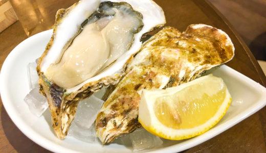 【パチョレック ハナタレ】牡蠣がたったの99円!多種類の牡蠣とこぼれスパークリングがお出迎えするオシャレなシーフードスタンド