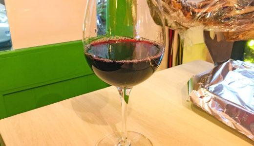 【ミルピグ 都橋店】愛情とこだわりの詰まったチーズ・ハム・ワインを楽しめるワインバル