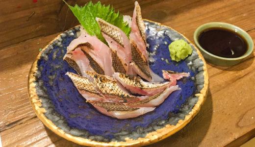 【ごえん】立ち飲みスタイルで鮮魚が楽しめるスタイリッシュな居酒屋