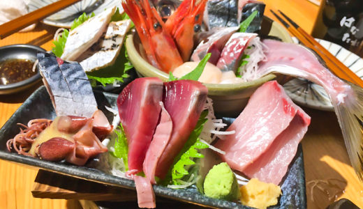 【魚と酒はなたれ 野毛一番街店】横丁で新鮮な刺身と日本酒をリーズナブルに贅沢体験
