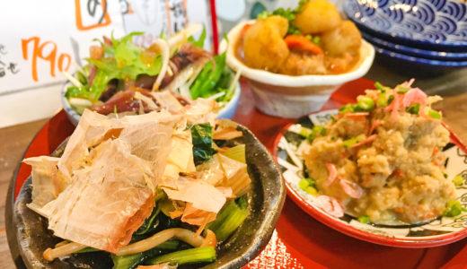 【イザカヤ山角】ぴおシティでおばんざいに舌鼓を打つ!地元食材を活かした和食の美味しい居酒屋