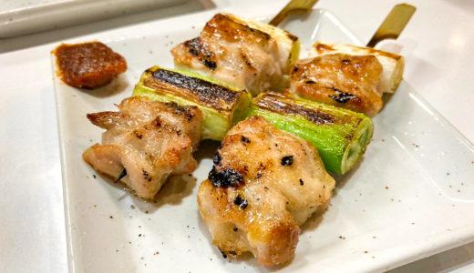【栞】美人スタッフの焼く焼き鳥はリーズナブルで贅沢な味!お一人様にも