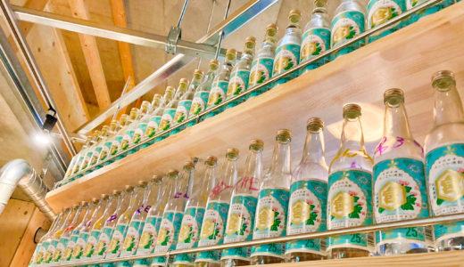 【キン宮BAR 今】深夜2時まで飲める金宮焼酎専門のオシャレBAR
