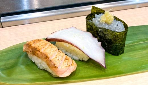 【寿司処 粋】お寿司一貫75円から!平日・土曜は深夜2時まで日曜は昼飲みもできる駅近の立ち食い寿司屋