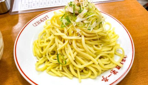 【第一亭】あの孤独のグルメで有名な台湾料理店!チートのしょうが炒めと裏メニューのパタンが強烈