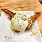 【ABCheese】チキンは120円!凝った料理とオシャレを同時に楽しめるチーズの美味しい大衆ビストロ
