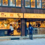 【ビーフキッチンスタンド 横浜ドリームランド店】ビフテキが290円!凪監修ラーメンとステーキの斬新な融合が!